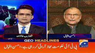 Geo Headlines - 02 AM - 17 May  2019