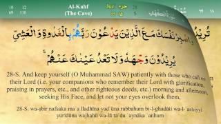 018 سورة الكهف مكتوبة كاملة تجويد وترتيل بصوت مشاري راشد العفاسي