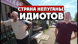 КОСТРОМА БОЛОТО / путешествия по России в период поправки в конституцию