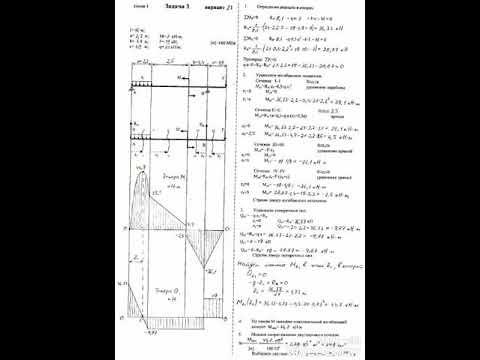 Прикладная механика и механика, Заказать задачи