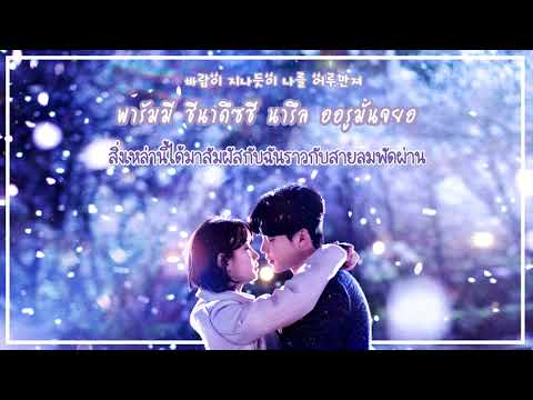 SE O (세오) – YOUR WORLD (너의 세상) OST. WHILE YOU WERE SLEEPING