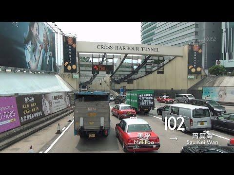 [Hong Kong Bus Ride] 九巴 ATENU535 @ 102 美孚 - 筲箕灣 [全程行車影片]