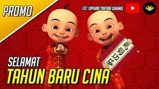 vuclip Upin Ipin - Chinese New Year Promo