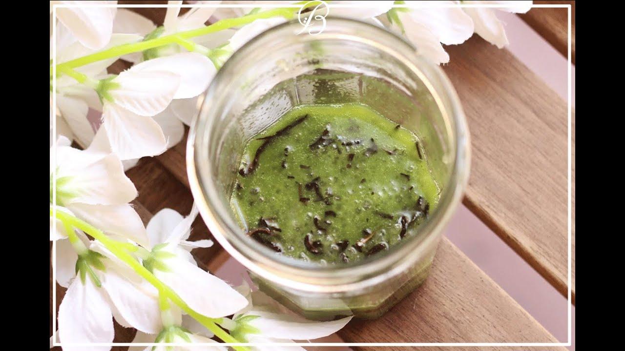 مقشر الشاي الاخضر للجسم | #دقيقة_لك | DIY Green tea body scrub
