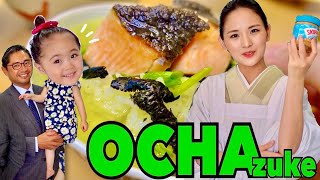 OCHAZUKE | 3types of Rice in Green tea