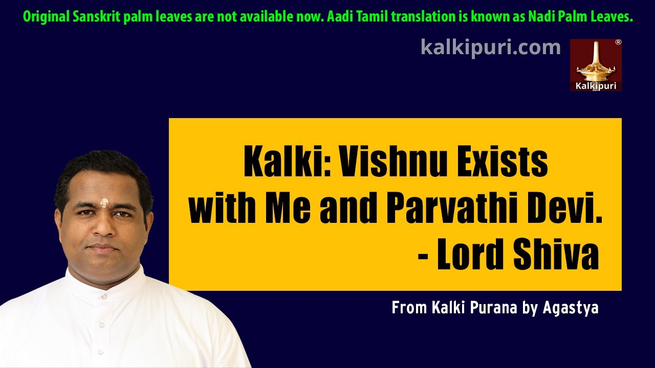 Kalki: Vishnu Exists with Me and Parvathi Devi -Lord Shiva
