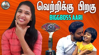 வெற்றிக்கு பிறகு | BiggBoss AARI | Live Chat with Lakshya | Lakshya Junction