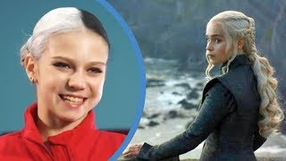 Александра Трусова обратилась к актрисе из сериала Игра престолов