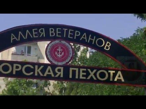 """г .Севастополь"""" Казачка"""" морская пехота в/ч 13 140"""