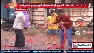 Diwali celebrated joyfully across Tamil Nadu