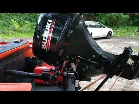 Упор для перевозки лодочного мотора
