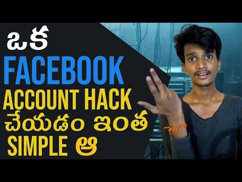 5 Ways To Hack a FACEBOOK ACCOUNT In Telugu    How Hackers hack Facebook Accounts in telugu   Thủ thuật hack hay 1
