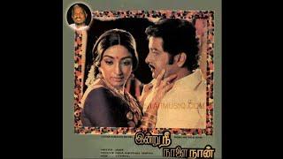 Ponvaanam Panneer Thoovuthu - Indru Nee Naalai Naan (1983) - Tamil Movie Audio Songs ReMastered
