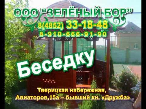 деревяннные дома ооо Зеленый бор
