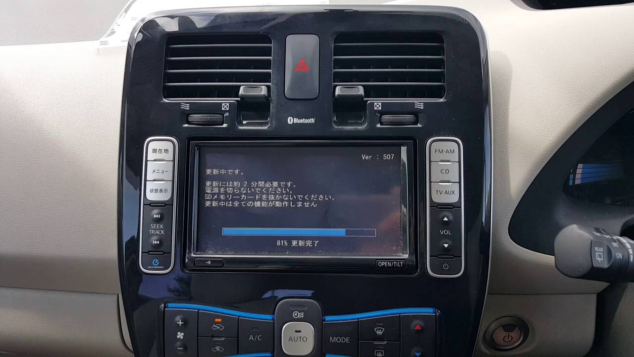 Nissan Leaf SD card programming