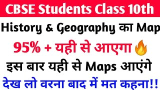 CBSE Class 10th Map Social Science 2019 Board Exam | History Map | Geography Map | Motion Study