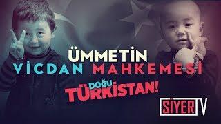 Ümmetin Vicdan Mahkemesi Doğu Türkistan