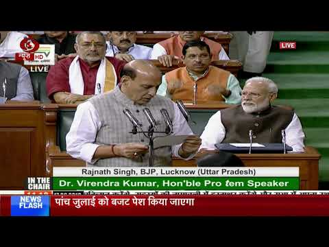BJP MP Rajnath Singh takes oath as member of the 17th LS
