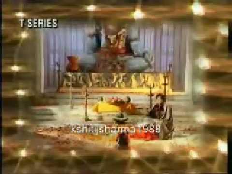 Shiv Vivah Part 1 - N A R E N D R AC H A N C H A L