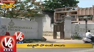 Hyderabad Shaan - History of Chowmahalla Palace