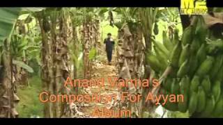 Ayyan Album Song Composed By K Anand Varma 1