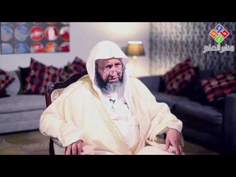 فوائد ايمانية -حلقة (1) حقيقة الإيمان - أ.د / ابراهيم الرحيلي