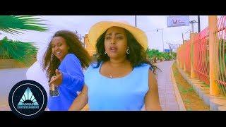 Betel Endalkachew - Anten Anten - New Ethiopian Music 2018