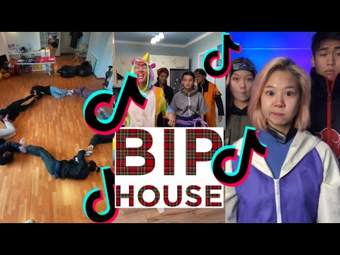 BIP HOUSE Тик Ток!!! Угар, Веселье, Пранки!!!