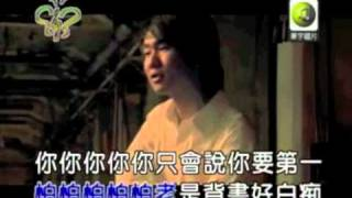 Kenn C Music 会读书(Hui Du Shu) 林俊傑 JJ Lin.mov