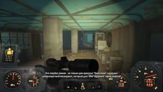 Прохождение Fallout 4 Nuka World 11
