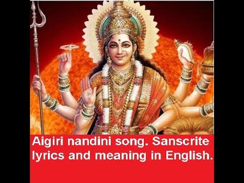 Aigiri nandini song with sanscrite lyrics and meaning in English.