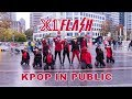 KPOP IN PUBLIC - FLASH DANCE COVER IN THE RAIN?! -- X1 -- 엑스원 YOURS TRULY COLLAB