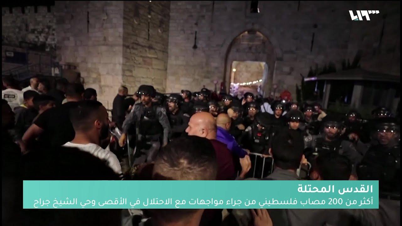 القدس.. اعتقالات وإصابات بين الفلسطينيين وتنديد دولي واسع