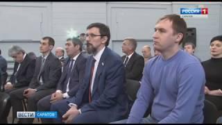 Выборы председателя Общественной палаты области состоялись в Саратове