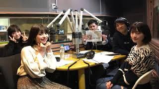 FM-FUJI『沈黙の金曜日』2019年2月8日生放送より ゲスト:稲場愛香・金...