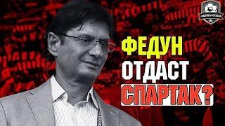 Где будет матч Спартак Зенит Кого впустят на стадион