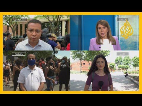 ???? مراسلو الجزيرة يرصدون الأوضاع في الولايات المتحدة عشية انطلاق مراسم تأبين جورج فلويد  - نشر قبل 9 ساعة