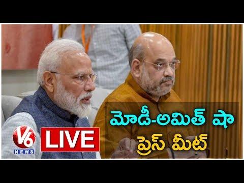 PM Modi & Amit Shah Press Meet LIVE | Lok Sabha Elections | V6 News