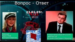Как Горбачёв смог обмануть людей на Референдуме 1991 г.?