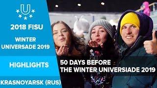 50 days before the 29th Winter Universiade Krasnoyarsk 2019 ❄️ thumbnail