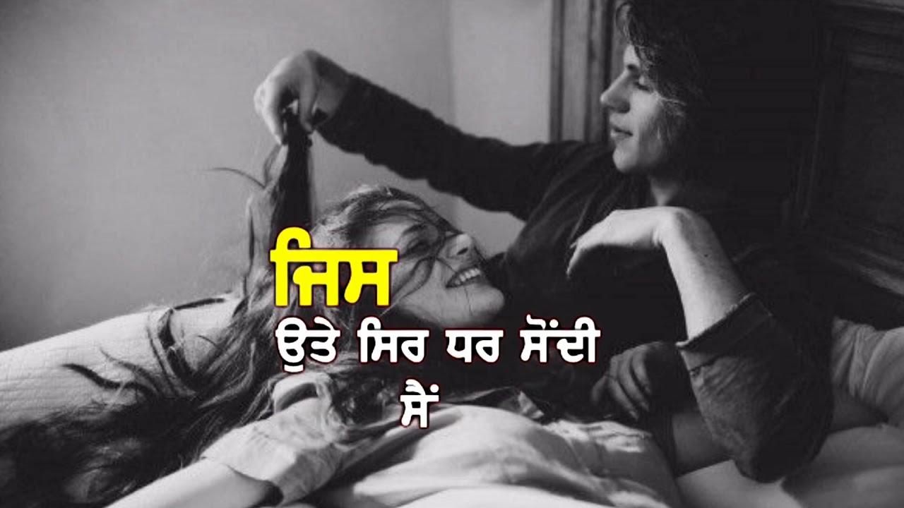 Punjabi sad 😓 song WhatsApp status   new punjabi song ...