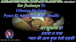 Raaz-E-Dil Unse Chhupaya Na Gaya Karaoke With Scrolling Lyrics Eng. & हिंदी