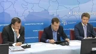 О развитии региональных авиаперевозок пассажиров(7 августа 2012 г. Новосибирск Совещание по вопросу «О развитии региональных авиаперевозок пассажиров», 2012-08-13T15:09:24.000Z)