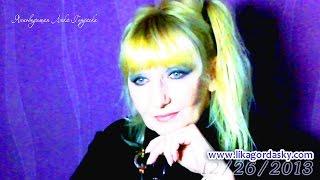 Парапсихолог о себе. Лика Гордаски(Украинский экстрасенс в Европе. Ясновидящая Лика Гордаски с многолетним опытом; широко известна своими..., 2013-12-27T10:54:12.000Z)