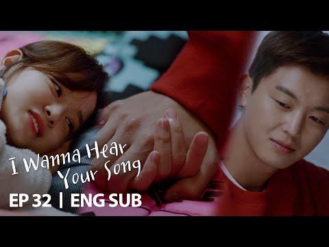 "Kim Se Jeong ""Can I hold your hand while I sleep?"" [I Wanna Hear Your Song Ep 32]"
