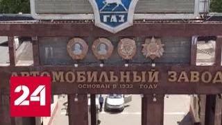 """""""Запритесь в кабинетах. Убийца - Барахов"""": о резне на ГАЗе сотрудников оповестили сразу же"""