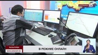 В Кызылорде начало работать Центральное диспетчерское управление магистрального газопровода