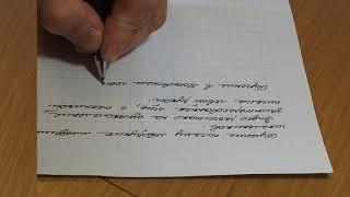 леворукий пишет с правильным наклоном почерка. Новация