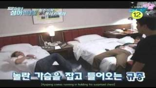 ENG; Hyung Jun's hidden camera 1/2
