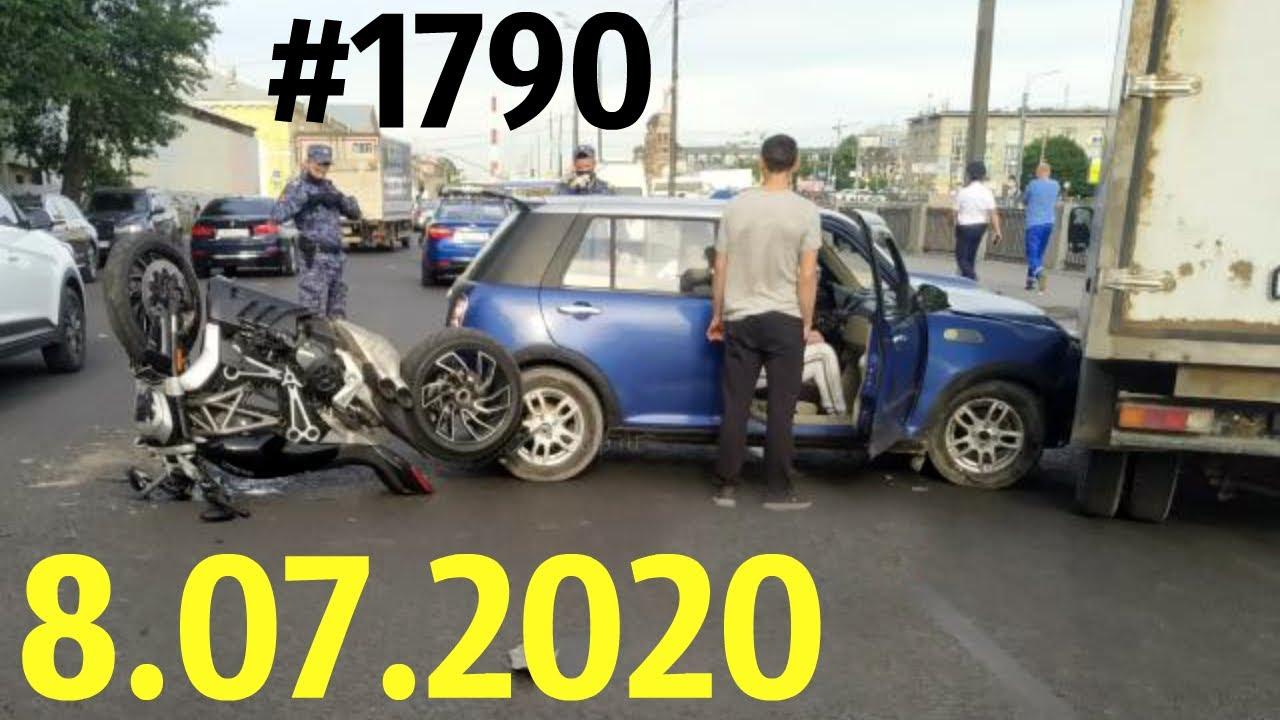 Новая подборка ДТП и аварий от канала «Дорожные войны!» за 8.07.2020. Видео № 1790.